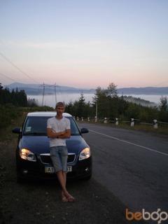 Olegka
