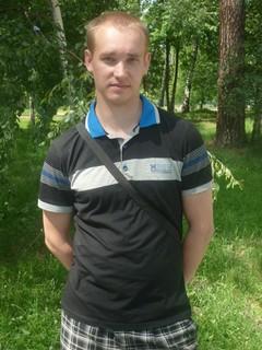 Slavon