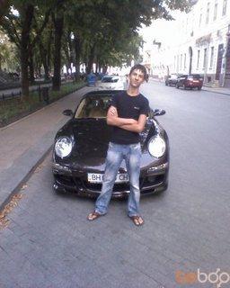 Sexy_Car