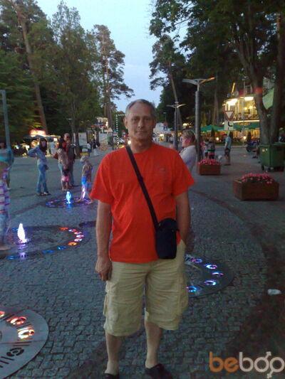 Фото мужчины slavachka, Рига, Латвия, 36
