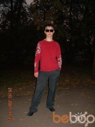 Фото мужчины Гермон, Москва, Россия, 25
