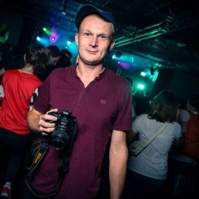 Фото мужчины Дэнчик, Екатеринбург, Россия, 32