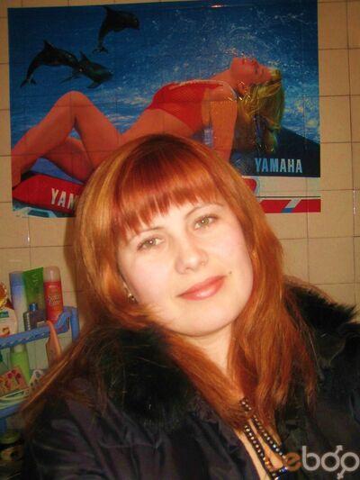 Фото девушки Appata, Новороссийск, Россия, 36