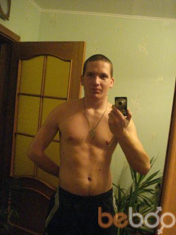 ���� ������� Ivan, ���������, ������, 25