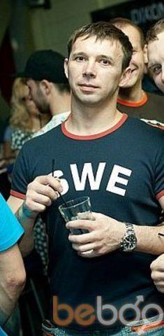 Фото мужчины Ruslan, Новокузнецк, Россия, 34