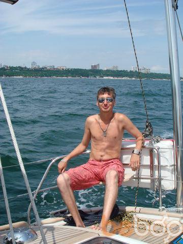 Фото мужчины Demon, Одесса, Украина, 45