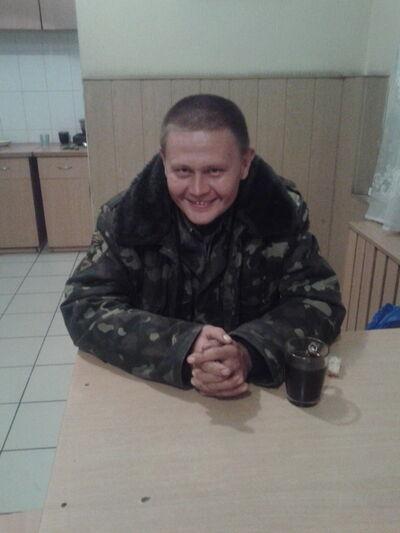 Фото мужчины sergey, Днепропетровск, Украина, 35