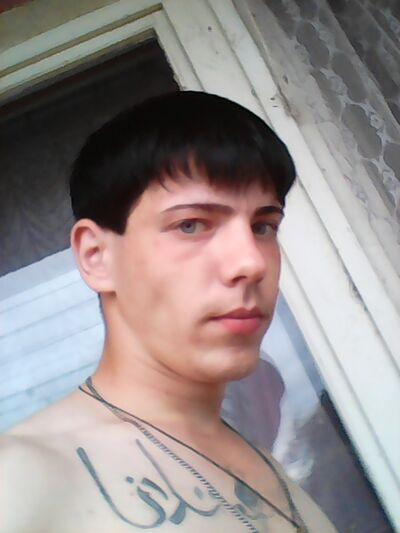 Фото мужчины пишите номер, Ярославль, Россия, 26