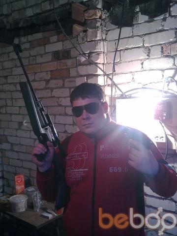 Фото мужчины Deniska930, Самара, Россия, 28
