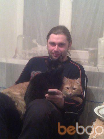Фото мужчины Николай, Артемовск, Украина, 26
