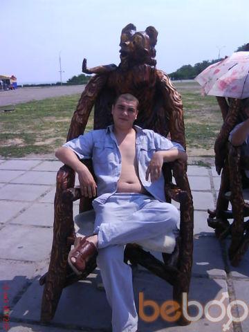 Фото мужчины medved1905, Ульяновск, Россия, 32