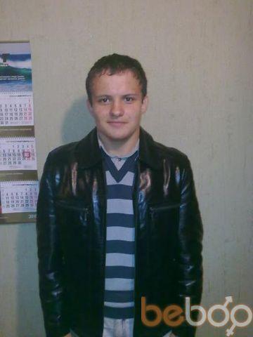 ���� ������� Kotenochek, �����, ��������, 24