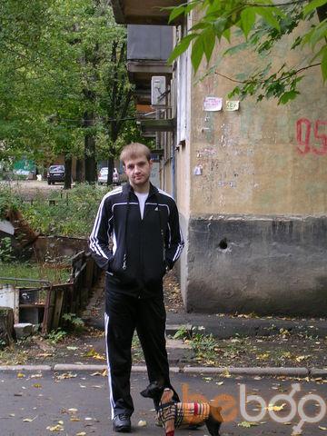 Фото мужчины faithless82, Донецк, Украина, 34