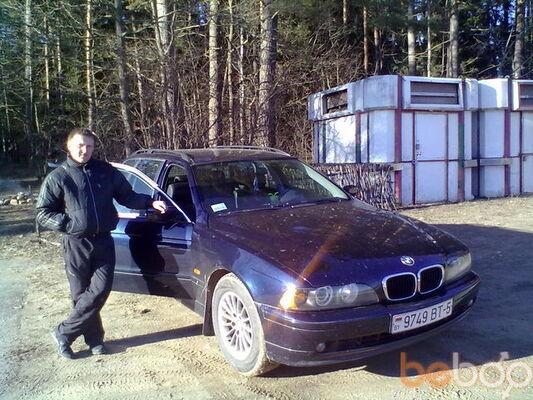 Фото мужчины Вадим, Дзержинск, Беларусь, 29