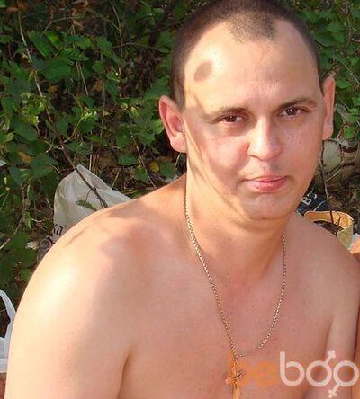 Фото мужчины stalker, Кременчуг, Украина, 36