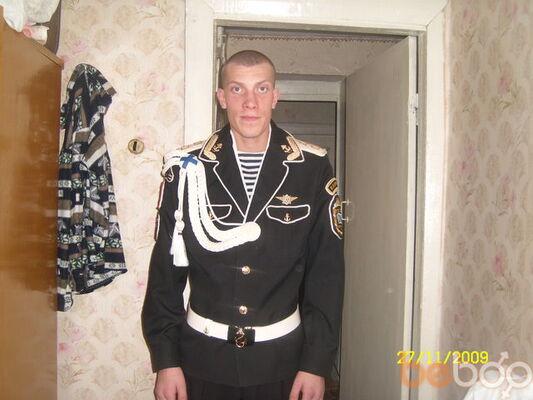 Фото мужчины Евгений, Глазов, Россия, 29
