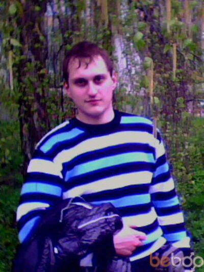 ���� ������� nowichek, �����, ��������, 28