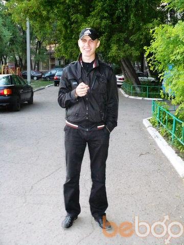 Фото мужчины ruslan, Петропавловск, Казахстан, 26