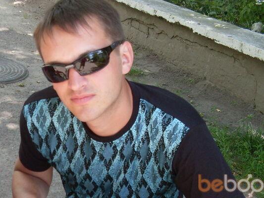 Фото мужчины xxx1985, Бердичев, Украина, 31