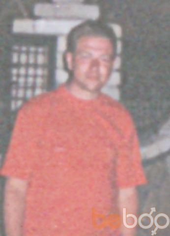 Фото мужчины Костя, Днепродзержинск, Украина, 43