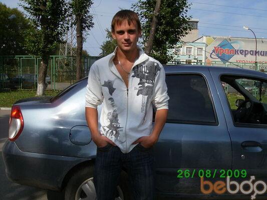 ���� ������� Jony, �����, ������, 27