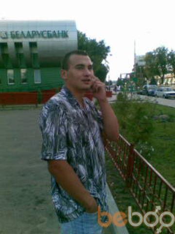 Фото мужчины wladu6ka, Речица, Беларусь, 27