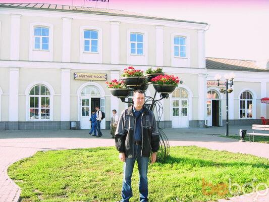 Фото мужчины victor, Байконур, Казахстан, 33