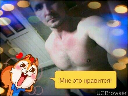 Фото мужчины 79081685018, Навашино, Россия, 34