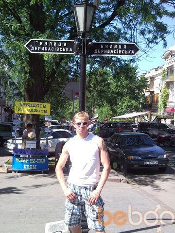 Фото мужчины wladlew, Aschaffenburg, Германия, 36