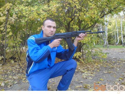 Фото мужчины Pitbull, Волжский, Россия, 29
