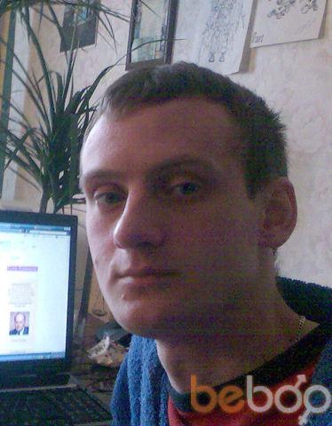 Фото мужчины Vertex, Черкассы, Украина, 29
