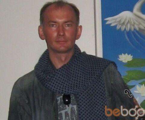 ���� ������� Sergkh, ���������, �������, 45