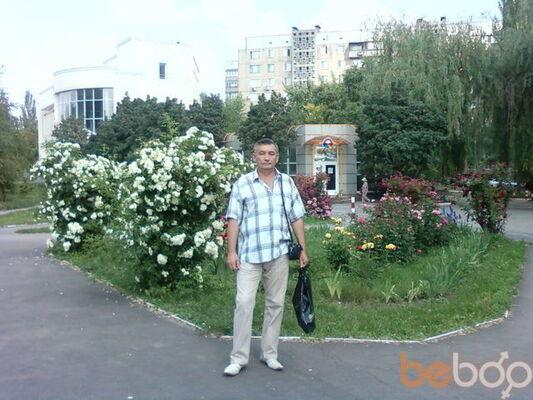 Фото мужчины нарцис, Донецк, Украина, 62