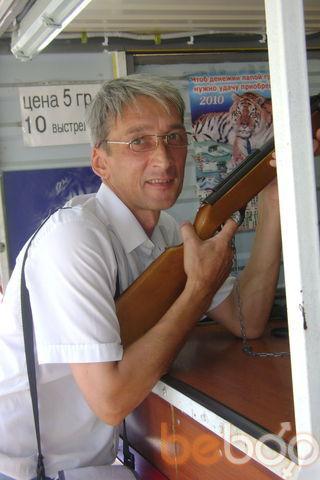 Фото мужчины lexa, Запорожье, Украина, 51