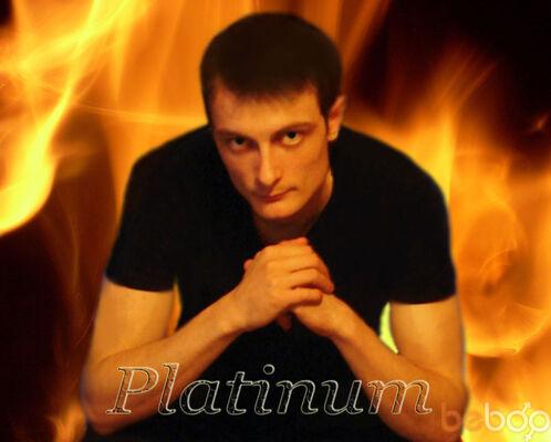 Фото мужчины platinum, Бендеры, Молдова, 29