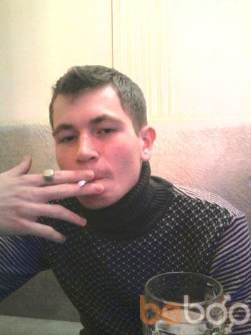���� ������� Hatab, ���������, ������, 24