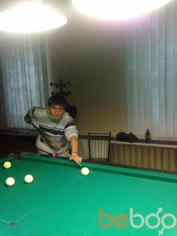 Фото мужчины VALENTINO, Харьков, Украина, 25