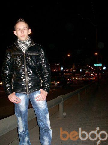 ���� ������� Volkman, ������, ��������, 23