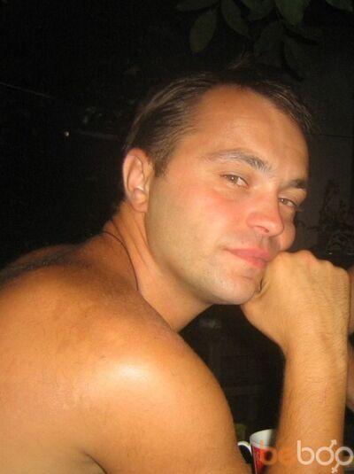 Фото мужчины Medved, Донецк, Украина, 36
