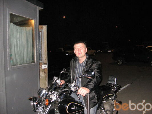Фото мужчины Ромарио, Днепродзержинск, Украина, 35