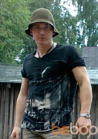 Фото мужчины Далокош666, Ровно, Украина, 34