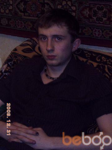 Фото мужчины dimarik, Свердловск, Украина, 29