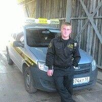 Фото мужчины Михаил, Красноармейское, Россия, 25