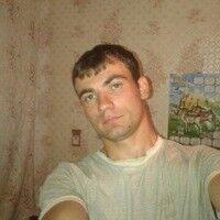 Фото мужчины Михаил, Hunedoara, Румыния, 26