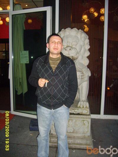 Фото мужчины armanciara, Ереван, Армения, 42