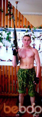 Фото мужчины MAGIK, Гомель, Беларусь, 26