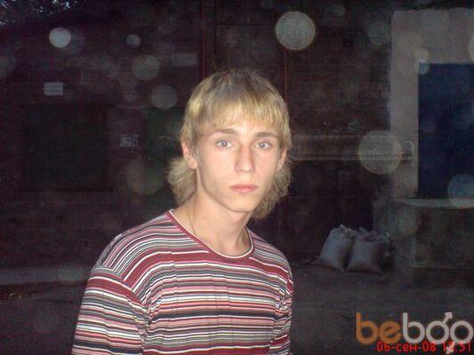 Фото мужчины Владуха, Макеевка, Украина, 27