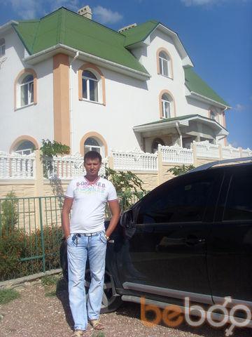 Фото мужчины Max17, Харьков, Украина, 33