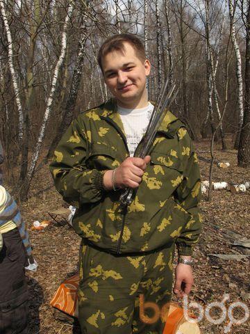 Фото мужчины Dimka, Тула, Россия, 32