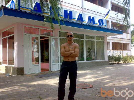 Фото мужчины Gendos26, Винница, Украина, 32